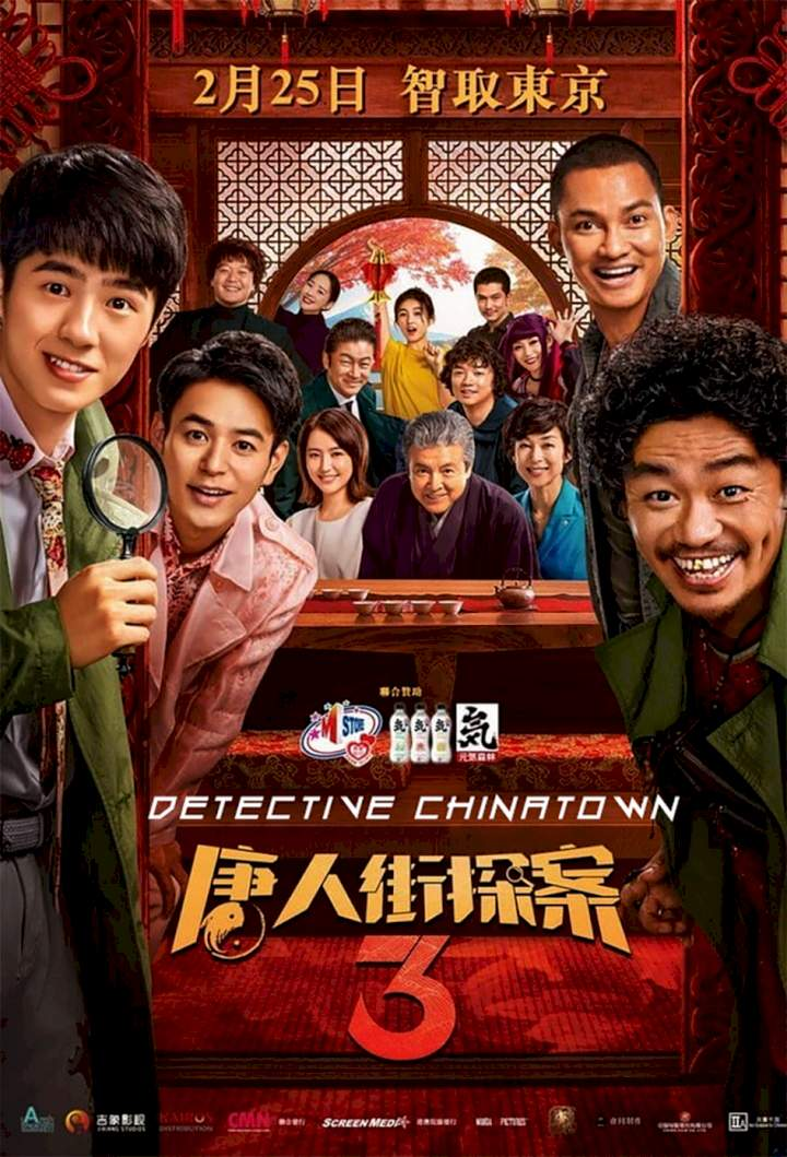 Detective Chinatown 3 Full HD Movie Download Netnaija,Detective Chinatown 3 Full HD Movie Download Free,Detective Chinatown 3 Full Movie Netnaija Download,Detective Chinatown 3 Movie Download,Detective Chinatown 3 Netnaija Movie Download,Detective Chinatown 3 Full Movie Download Netnaija,Detective Chinatown 3 Movie Download HD,Detective Chinatown 3 Full Movie Download in Netnaija,Detective Chinatown 3 Movie Download Netnaija,Detective Chinatown 3 Full Movie Download Online Netnaija,Detective Chinatown 3 Full Movie Free Download,Detective Chinatown 3 Full Movie HD Download Netnaija,Detective Chinatown 3 Movie Download Netnaija,Detective Chinatown 3 Movie Free Download Netnaija,Detective Chinatown 3 Movie watch Online Netnaija