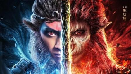 monkey-king:-the-one-and-only-(2021)-subtitles
